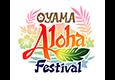 OYAMA Aloha Festival